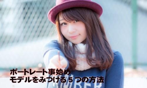 menu_portrait01