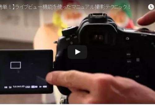 m-gra_video1