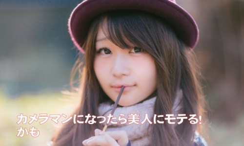 menu_portrait02