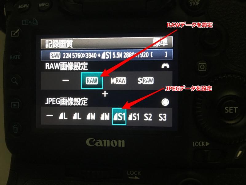 raw_setting