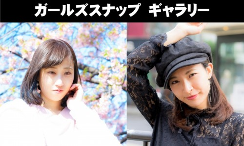 girls_snap_banner