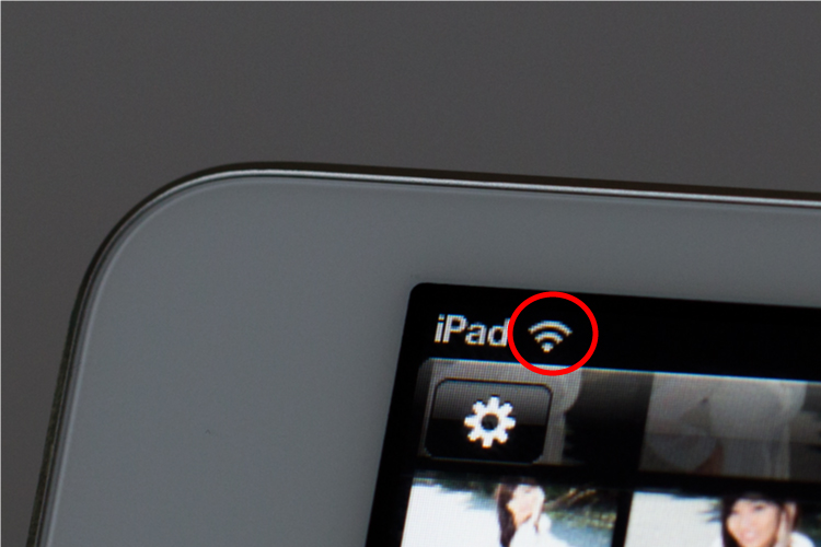 Eye-fi+iPad miniで簡易テザー撮影を行う