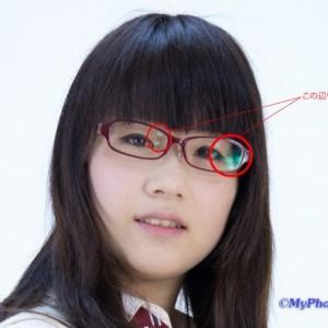眼鏡女子の眼鏡に光が入らないように撮影したい